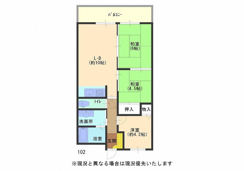ライオンズマンション関戸弐番館102