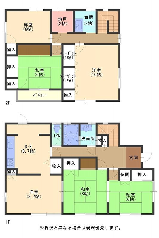 【間取】和歌山市小雑賀675-4 (2)