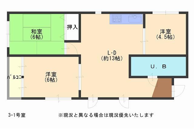 GP上中島3-1間取図