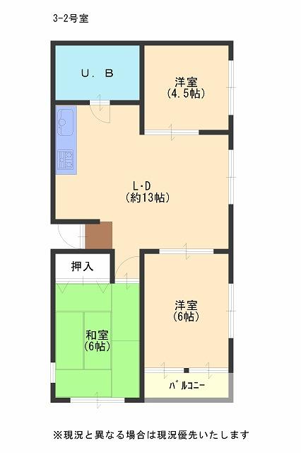 GP上中島3-2間取図